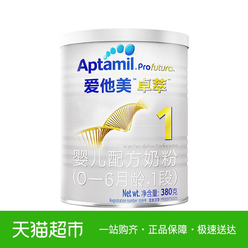 【官方】Aptamil爱他美 卓萃 婴儿配方奶粉1段380g 0-6个月