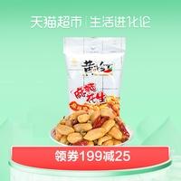 黄飞红花生麻辣花生42g/袋休闲零食 每日花生每日坚果迷你包