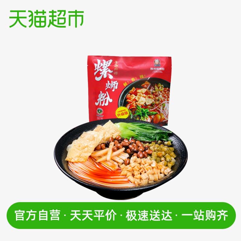 柳江人家柳州螺蛳粉350g螺丝粉速食
