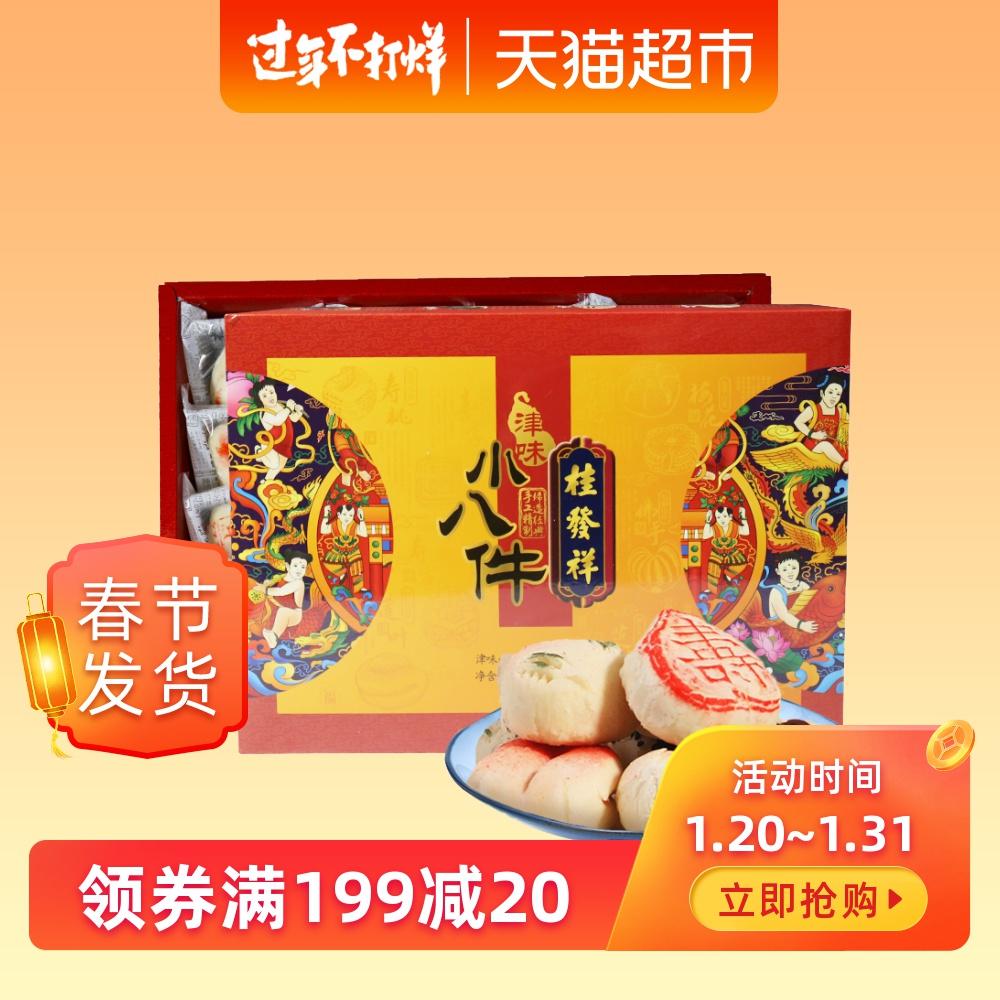 天津桂发祥十八街津味小八件(年画礼盒)