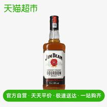 美国进口洋酒JimBeam占边金宾波本威士忌750mL