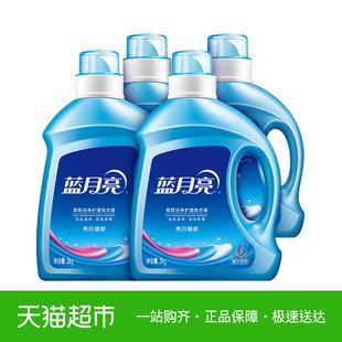 家庭大包装 6kg薰衣草香 蓝月亮洗衣液机洗专用洗衣液4瓶装