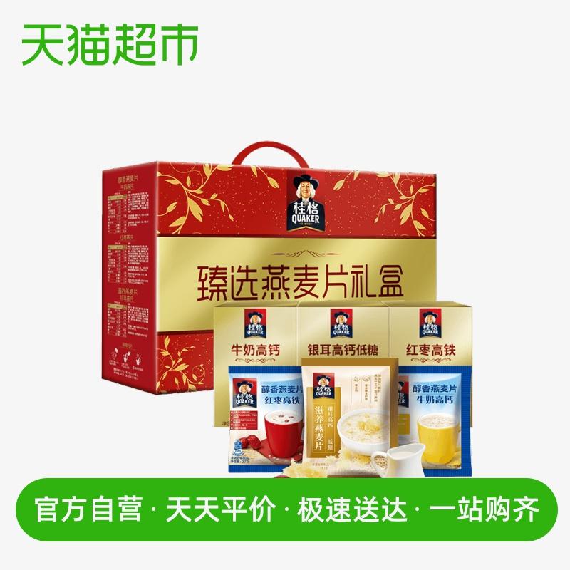 QUAKER/桂格臻选冲饮即食燕麦片礼盒860g醇香营养代餐食品早餐