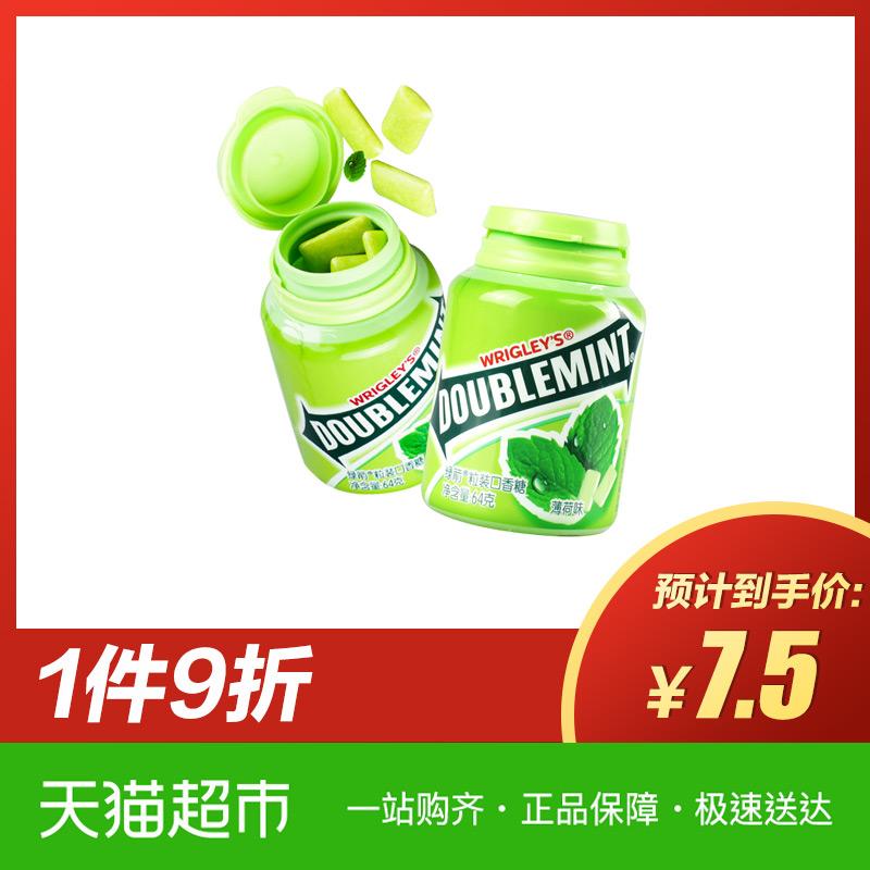 绿箭口香糖约40粒原味薄荷味清新口气办公室箭牌益达64g单瓶
