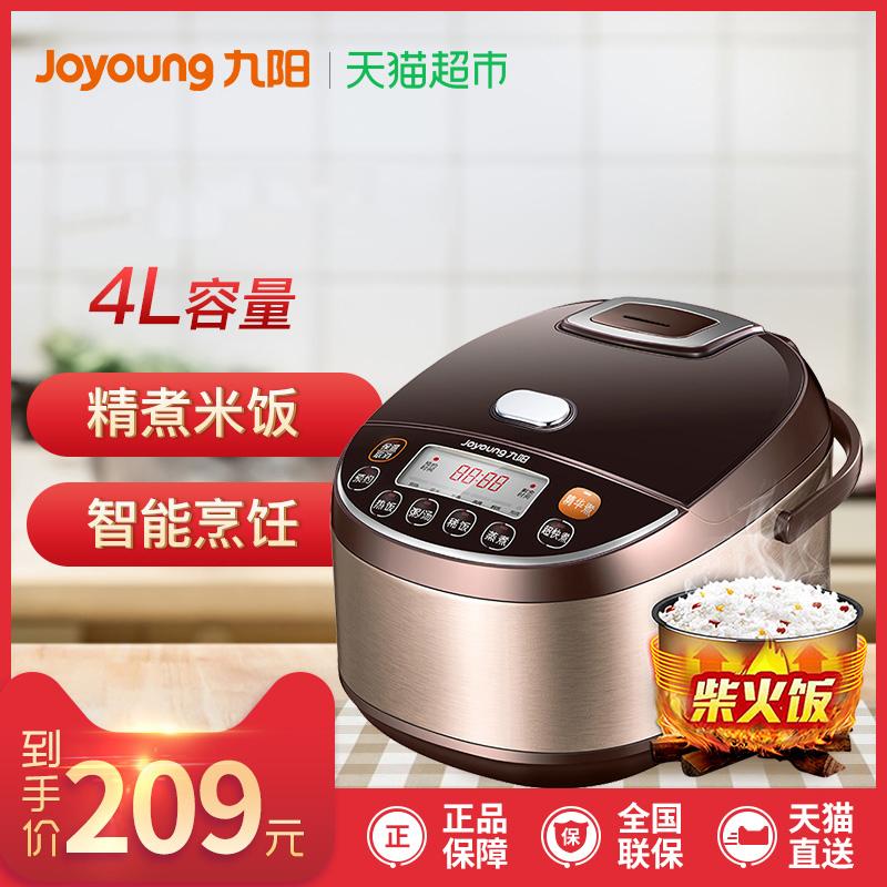 Joyoung/九阳 JYF-40FS18 电饭煲4L多功能智能预约电饭锅3-5-6人
