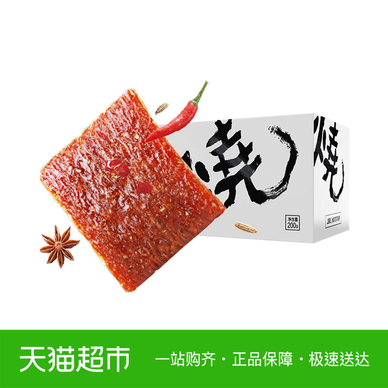 卫龙辣条亲嘴烧香辣味200g网红小吃儿时湖南重庆特产麻辣零食小吃