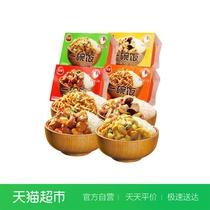 三全一碗饭自煮自热米饭4味4盒户外单兵即食快餐方便食品速食米饭