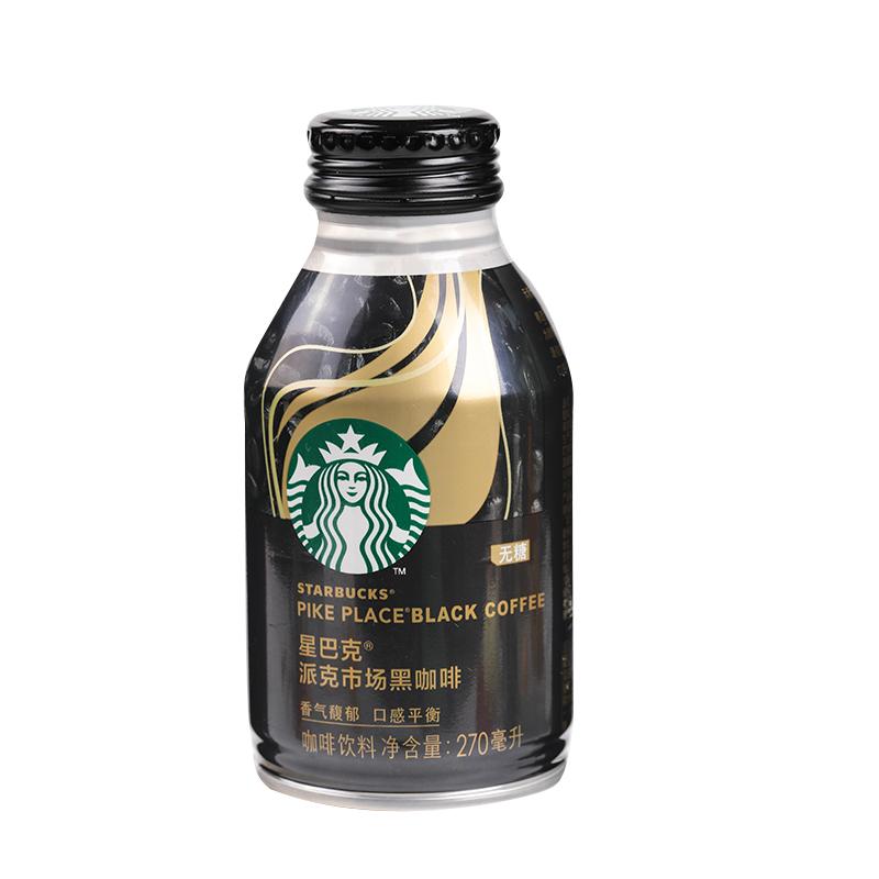 Коллекции на тему Starbucks Артикул 611633490041