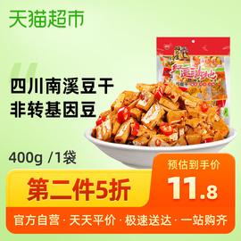 好巴食豆腐干四川特产麻辣400g约16包休闲食品网红豆干小零食辣条
