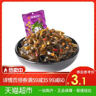 Водоросли,  Фиолетовый глотать кислота пряный море с шелком 68g индивидуальная упаковка случайный нулю еда специальный свойство что еда море вкус, цена 229 руб