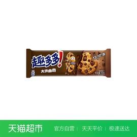 亿滋趣多多曲奇饼干大块巧克力味72g办公室零食酥松香脆休闲小吃图片