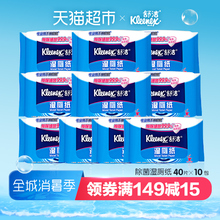 Shu Jie wet toilet paper 40 pieces 10 packs Professional liquid toilet paper Refreshing sanitary wipes Paper cleaning