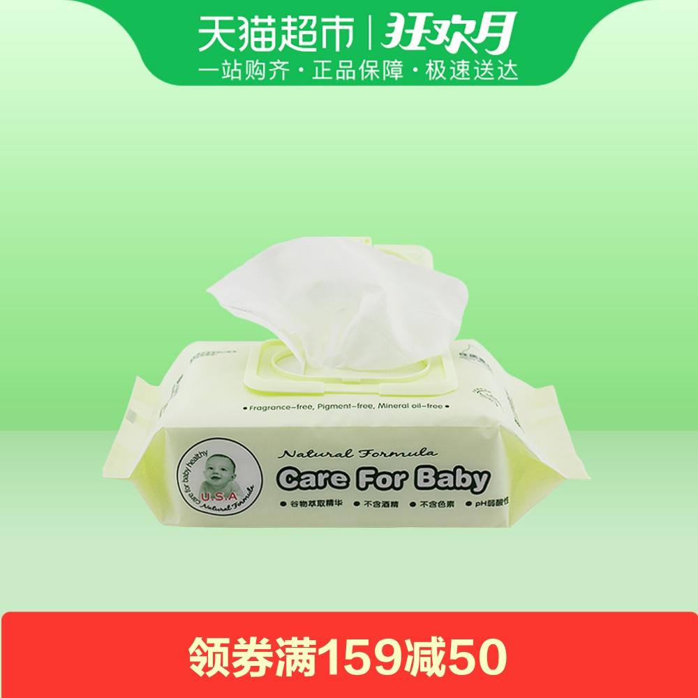 布朗天使婴儿童湿巾护肤专用80抽带盖宝宝湿纸巾