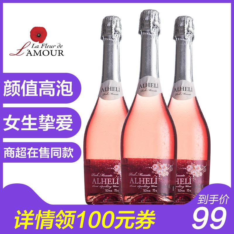 西班牙原瓶进口葡萄酒浪漫之花桃红起泡酒750ml3支装