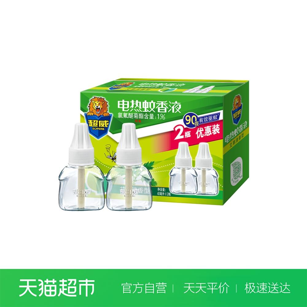 超威艾草植物蚊香电蚊香液艾草清香40ml*2瓶(90晚)有效驱蚊防蚊