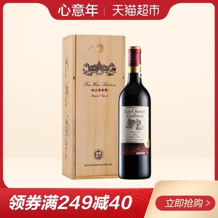法国CASTEL葡萄酒卡柏莱珍藏干红1支750ml礼盒线下同款