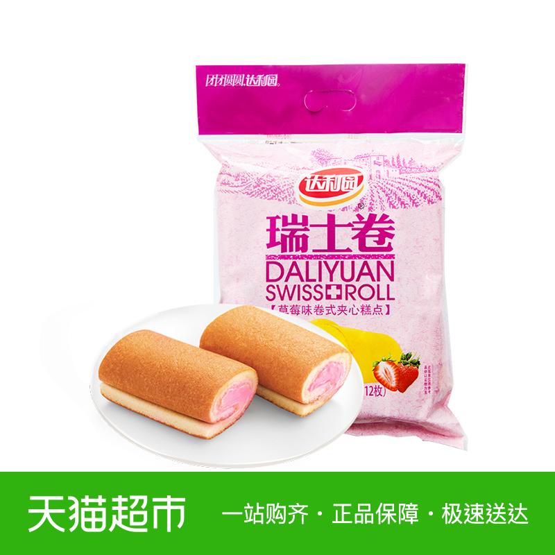 达利园糕点瑞士卷草莓味240g/袋12枚装休闲零食早餐手撕面包小吃