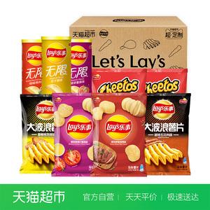 双重优惠:34.9元包邮  乐事薯片零食大礼包712g