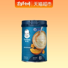 Gerber Jiabao rice noodles 2-stage pumpkin nutritious rice noodles 250g infant supplementary food nutrition