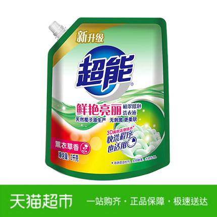 超能洗衣液植翠低泡鲜艳亮丽2kg补充装天然椰油新老包装随机发货