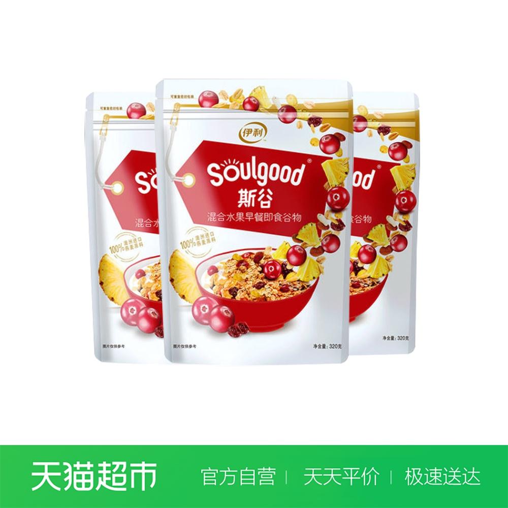 伊利斯谷澳洲进口混合水果燕麦片高纤维960g即食早餐冲饮可零食