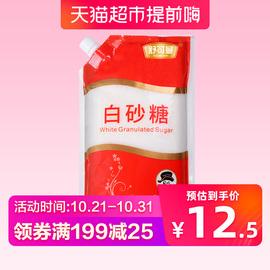 舒可曼白砂糖800g袋盖设计碳化糖烘焙糖浆糖水细白糖冲饮调味品图片