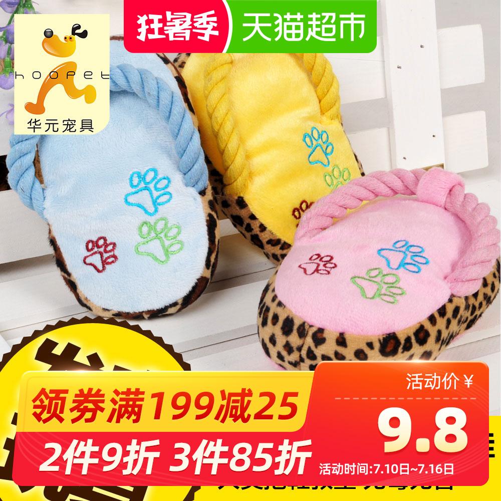 Игрушки для домашних животных Артикул 605142537788
