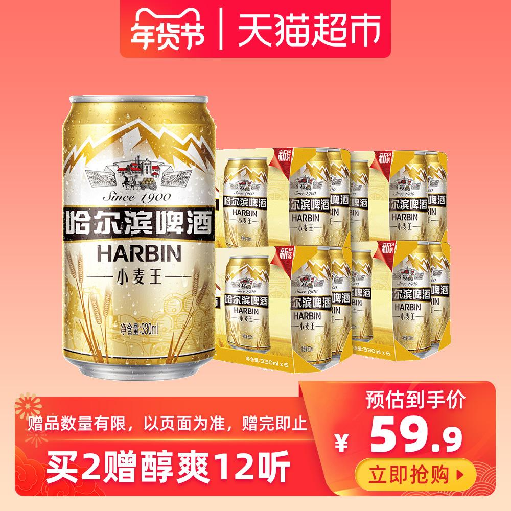 中国高度啤酒值得入手吗