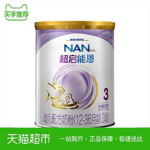 Nestle/雀巢 超启能恩超级能恩3段婴儿婴幼儿配方进口奶粉800g/罐
