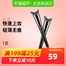 South Korea imports FILLIMILLI foundation brush V CUT face shadow makeup brush, soft makeup tool 822