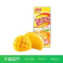佳宝芒果水果干18g网红酱芒果非脱水酸甜小零食休闲食品小吃