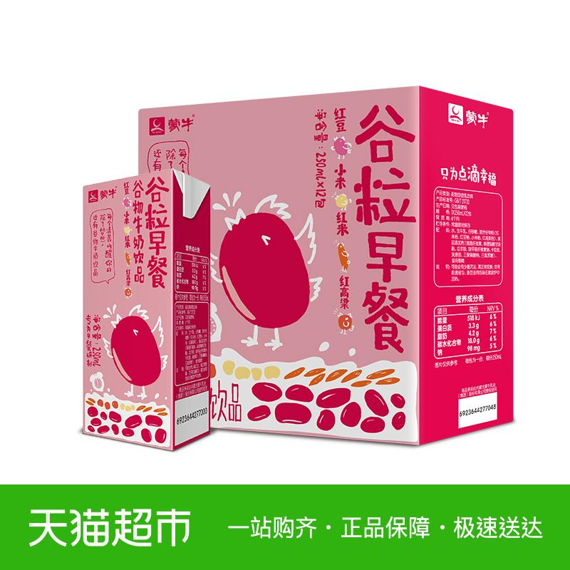 蒙牛红?#35033;?#31890;早餐牛奶饮品250ml*12盒均衡营养健康美味