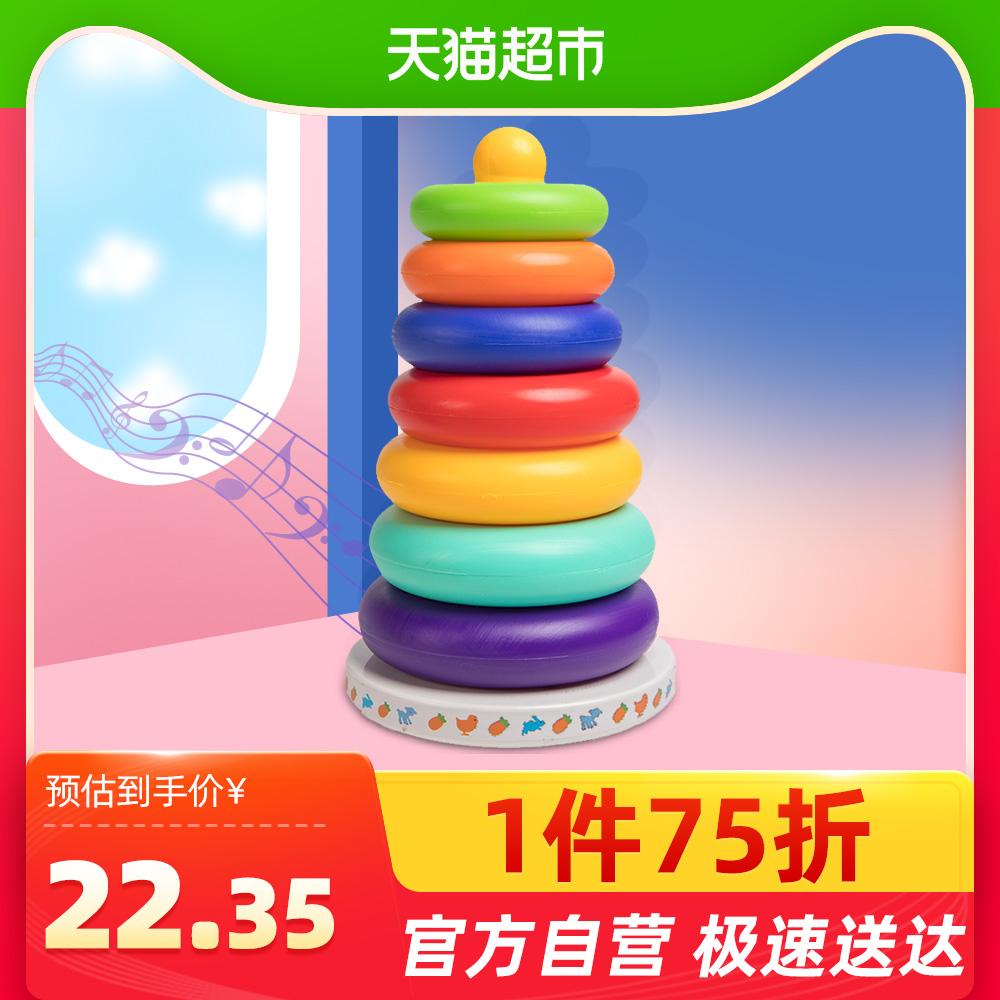 宝贝趣音乐七彩虹不倒翁叠叠塔宝宝益智玩具早教层层叠套圈