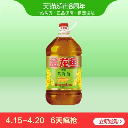 金龙鱼 醇香菜籽油5L/桶 食用油 滴滴菜油香