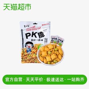 比多乐来一口PK脆休闲点心面 泰国酱鸡味336g 膨化食品 怀旧零食