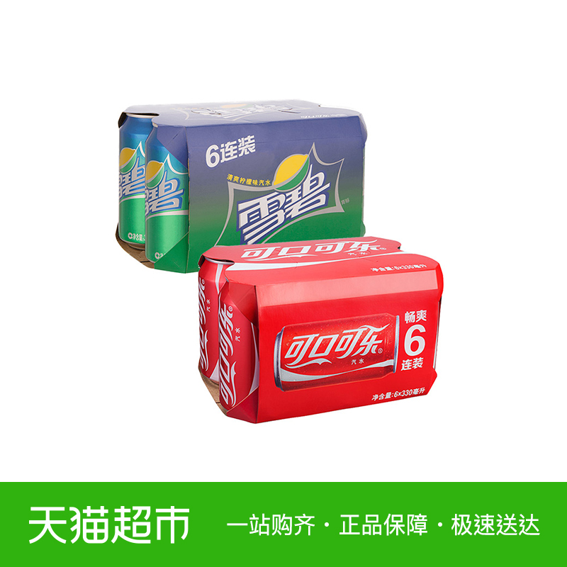 可乐330ml*6罐+雪碧330ml*6罐 组合装 原装口味可口可乐出品
