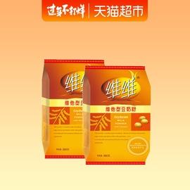维维 维他型豆奶粉360g*2袋 内含小包 营养早餐图片