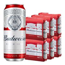 12瓶美国精酿啤酒355ml迷失海岸啤酒