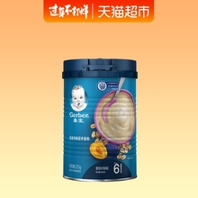 Gerber Jiabao rice flour 2-stage oats, Ximei wheat flour 250g, infant supplementary food, nutrition