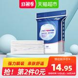 子初产褥垫护理垫10片产后月子用品产妇专用一次性月经垫60*45cm