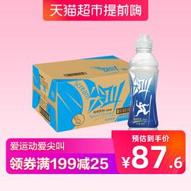 农夫山泉尖叫系列运动饮料(多肽型)550ml*24瓶/箱礼盒图片