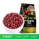 十月稻田 红豆1kg五谷杂粮东北粗粮薏米红小豆赤小豆红豆沙糯米