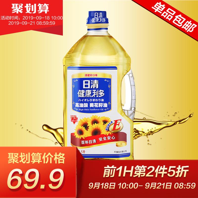 日清食用油健康利多 葵花籽油2.5L清健好口味食用油