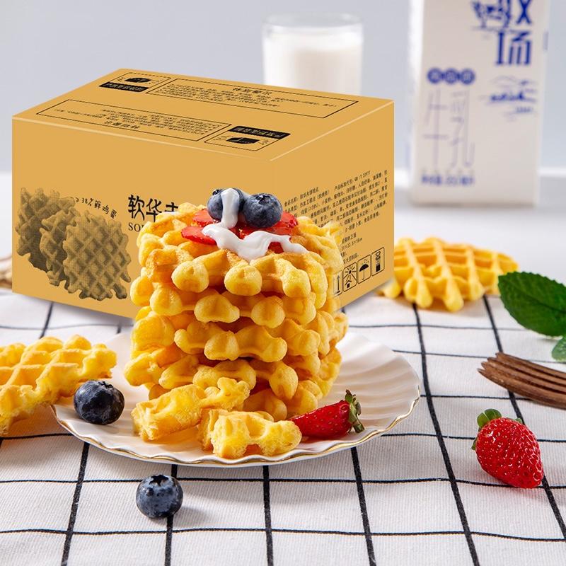 【包邮】虾选华夫饼400g整箱早餐...