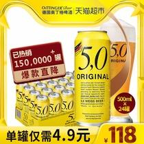 瓶装2950ml黄啤酒鲜啤扎啤生啤原浆啤酒雪花原浆壹号啤酒