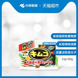 【小林制药】冰箱用去味剂常规装冷藏室用冰箱除味剂除臭剂去味图片