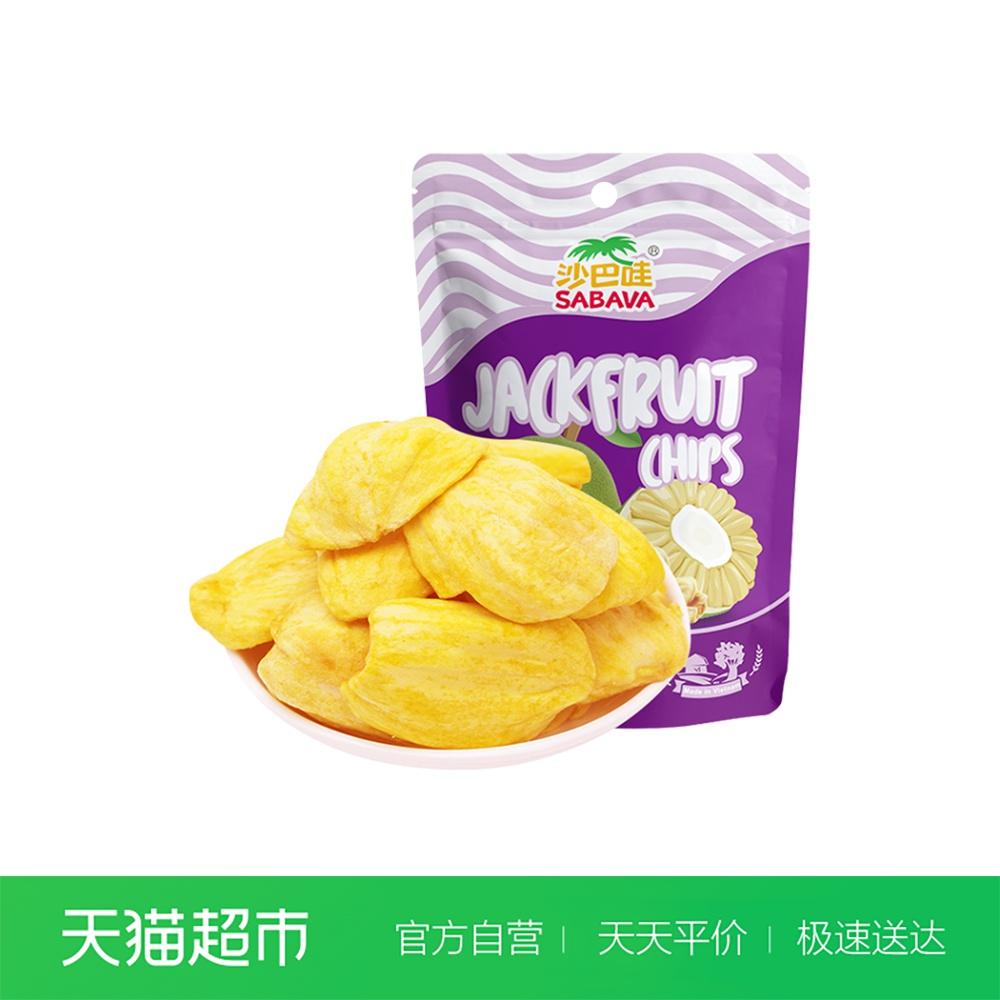 沙巴哇100g越南进口脆片菠萝蜜果干(非品牌)