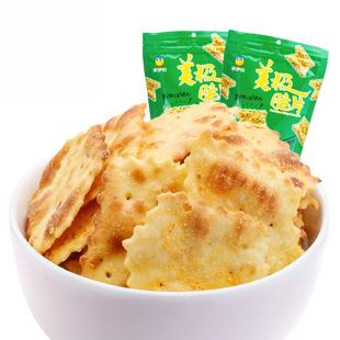 来伊份美极脆片168g紫菜蔬菜味脆片发酵饼干休闲零食小吃来一份