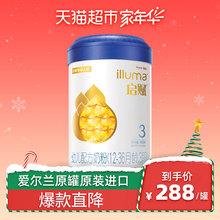 惠氏启赋3段奶粉900g新包装升级配方婴儿奶粉