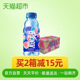 脉动 水蜜桃口味400ml*15瓶/箱 低糖维生素运动功能饮料整箱装图片